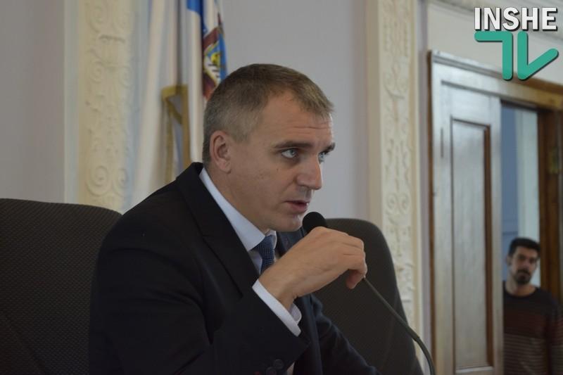 Сессия Николаевского горсовета: КП «Николаев Судпром» больше нет, для КП «Аптека» казнь отложена, «Николаевского пароходства» пока не будет