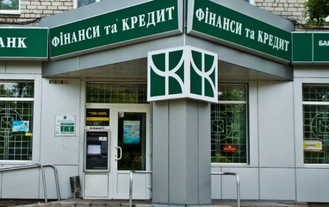 """Через систему ProZorro продали требования по кредитным договорам банка """"Финансы и кредит"""" – на 120 млн.грн."""