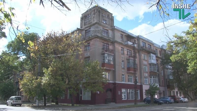 «Дом специалистов» в Николаеве. Судьба и биография