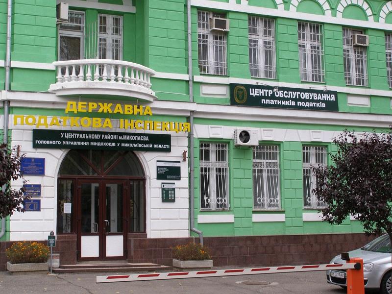 Главное управление ГНС в Николаевской области просит сообщать о неэтичном поведении своих сотрудников