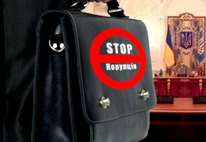 КСУ фактически заблокировал реализацию результатов местных выборов – НАПК