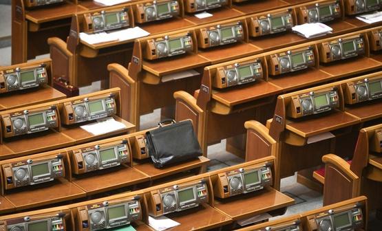 Нардепы хотят еще 113 млн.грн. на свою деятельность из бюджета