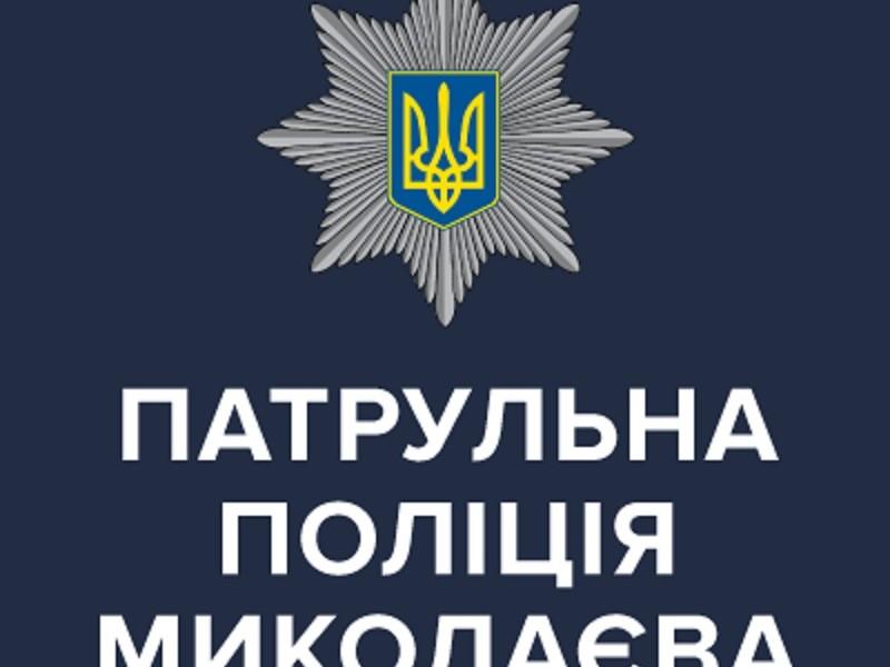 За сутки в Николаеве было 4 ДТП и в два раза меньше людей сели пьяными за руль