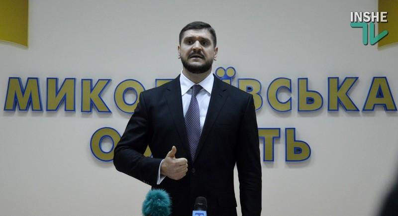 Глава Николаевской области Алексей Савченко прошел испытательный срок