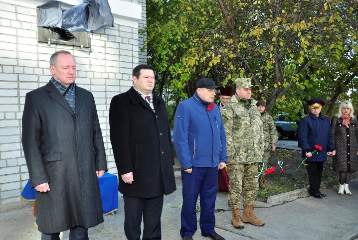 В Южноукраинске открыта мемориальная доска в честь погибшего героя АТО