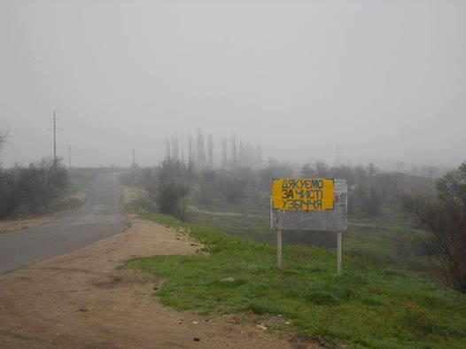 Кому не лень покопать? Завтра вдоль трассы у Матвеевки будут сажать деревья