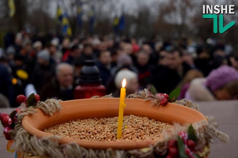 В День памяти жертв Голодомора в Николаеве лихом поминали Москву