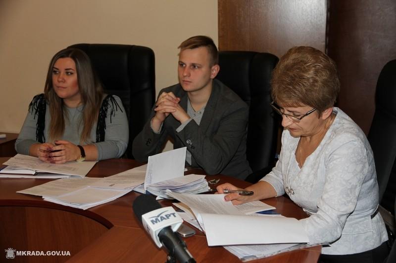 Региональный заказ на обучение: депутаты Николаевского горсовета рассматривают такую возможность