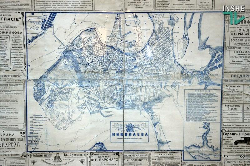 «Город на карте»: в краеведческом музее открылась выставка картографии Николаева и области