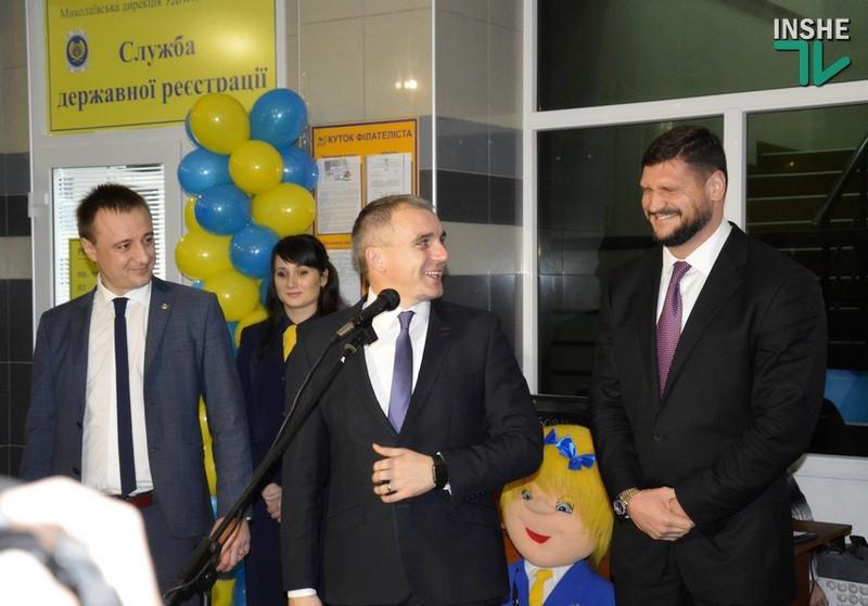 «Пилотный проект»: в Николаеве в здании Главпочтамта открыли службу государственной регистрации