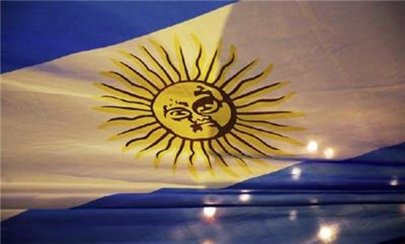 Аргентина разрешит указывать третий пол в документах
