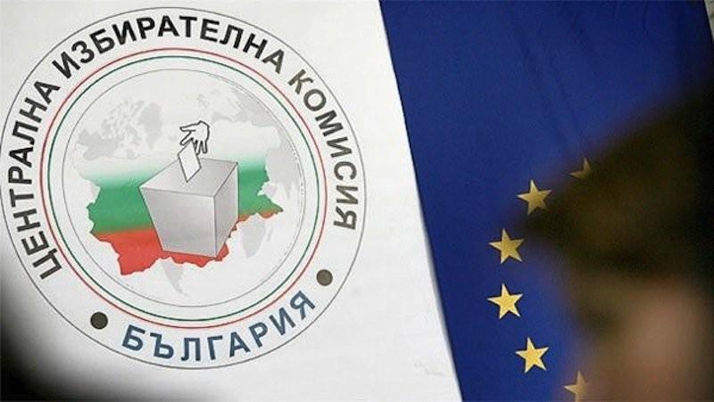 Премьер Болгарии заявил, что российских дипломатов снова объявят персонами нон грата