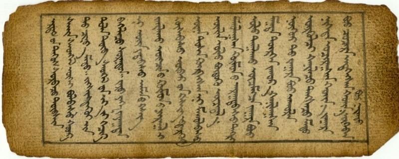 Расшифрованы наставления Чингисхана
