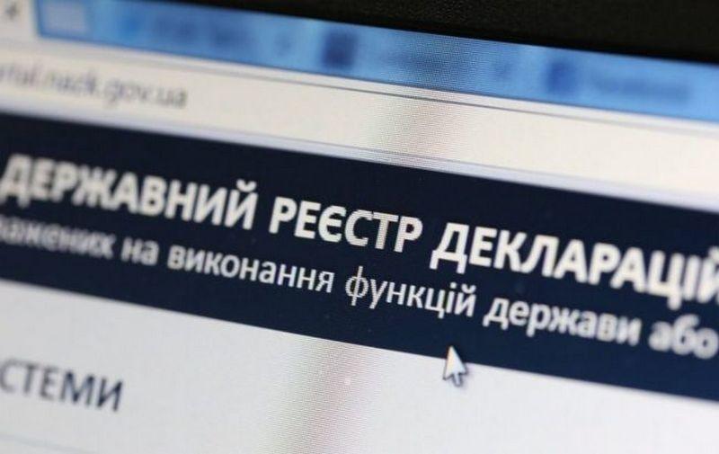 На Николаевщине открыто очередное уголовное производство за неподачу э-декларации