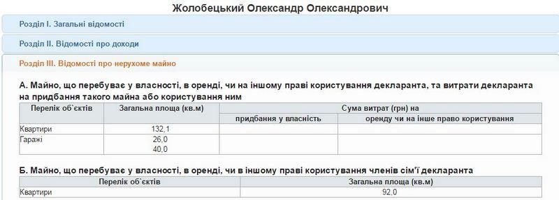 jolobetskiy-31-10-16-3