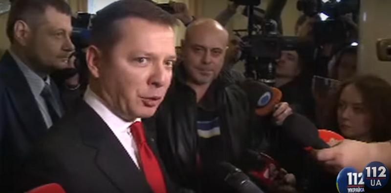 Суд отпустил Ляшко под личное поручительство нардепов Волынца и Сюмар