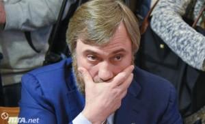novinskyy