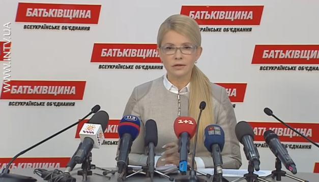 В Раде снова разругались БПП и Батькивщина -из-за отношения Тимошенко к РФ