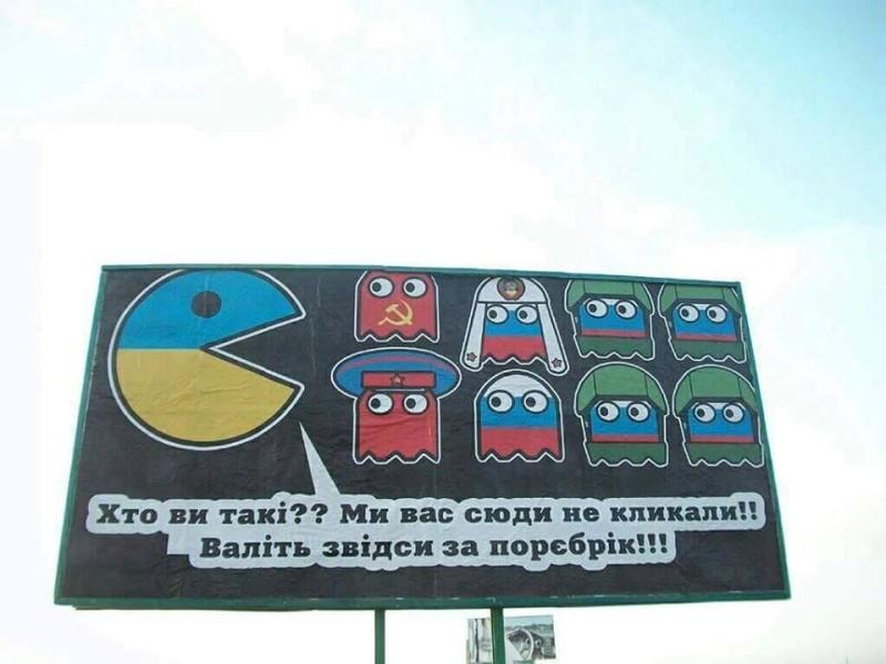 Новые антипутинские билборды появились в Херсонской области на пути в Крым