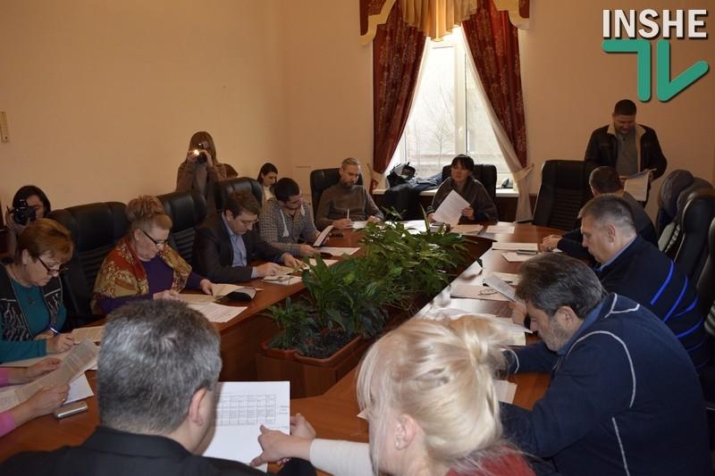 Николаевские депутаты из бюджетной комиссии создали рабочую группу для проверки деятельности ЖКП «Південь»