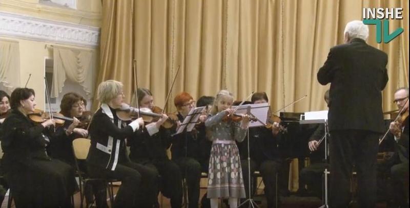 Уникальный концерт классической музыки в Николаеве: юные таланты играли со «взрослым» оркестром