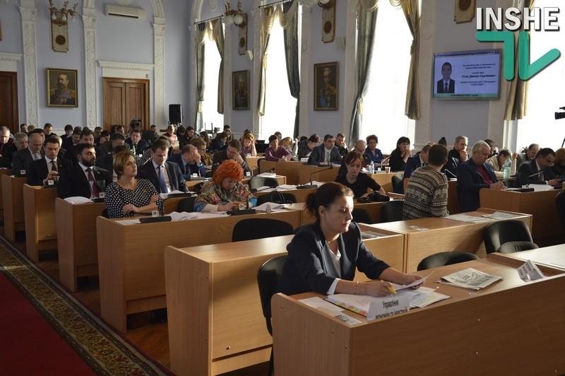 Депутаты утвердили городской бюджет Николаева на 2017 год
