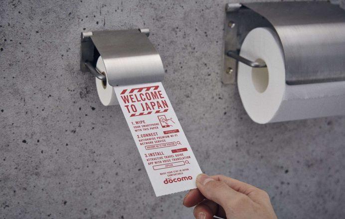Мade in Japan: теперь есть туалетная бумага для смартфонов