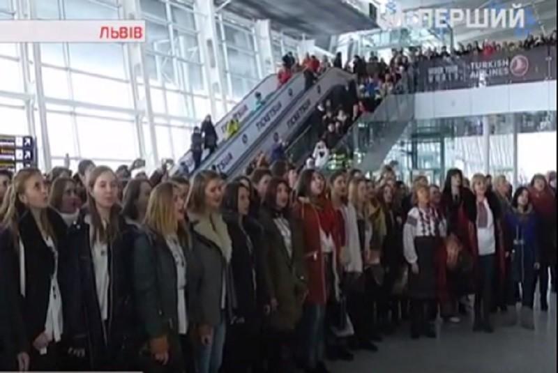 Во Львовском аэропорту спели «Щедрик»