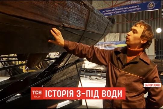 История из-под воды. В Запорожье реставрировали старинную казацкую лодку, поднятую со дна реки