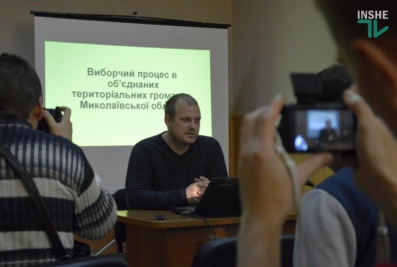 На Николаевщине перевыборы в Александровской ОТГ назначены на Новый Год