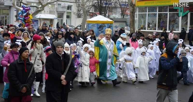 День Святого Николая в Николаеве: горожане прошли колонной к главной городской ёлке