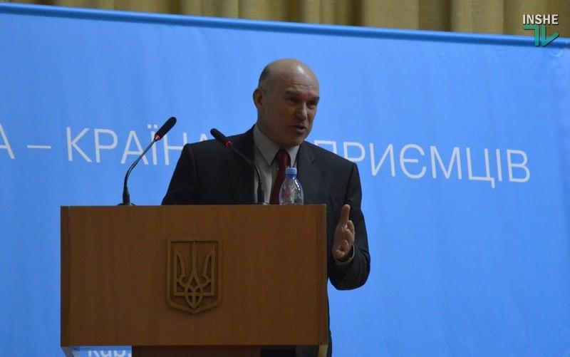 «Україна – країна підприємців»: в Николаеве на бизнес-форуме предпринимателей вдохновляли создавать рабочие места