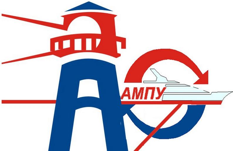 Планы АМПУ на год: 12 инфраструктурных инициатив