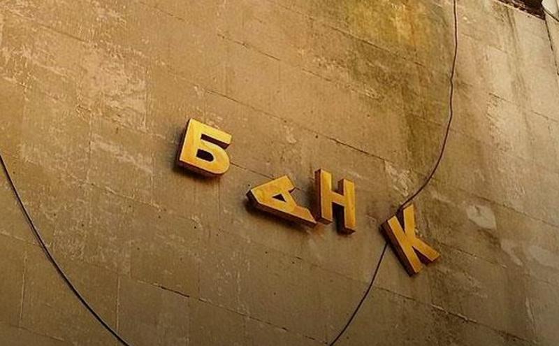 В Тернополе из банка исчезли 10 миллионов гривен