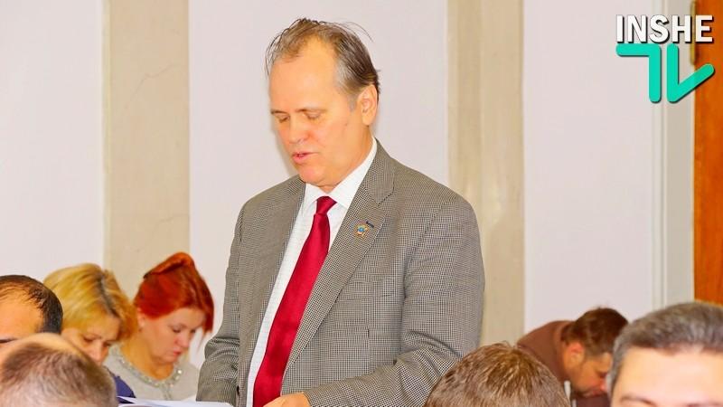 КП «Николаевэлектротранс» «перепадет» еще 125 тыс.грн.