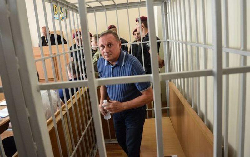 ЦИК заявила, что подозреваемый в госизмене Ефремов не может быть включен в избирательный список