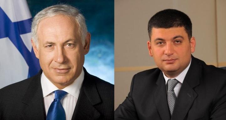 Неблагодарная Украина. Израиль отменил официальный визит Гройсмана. Гройсман принял это с пониманием