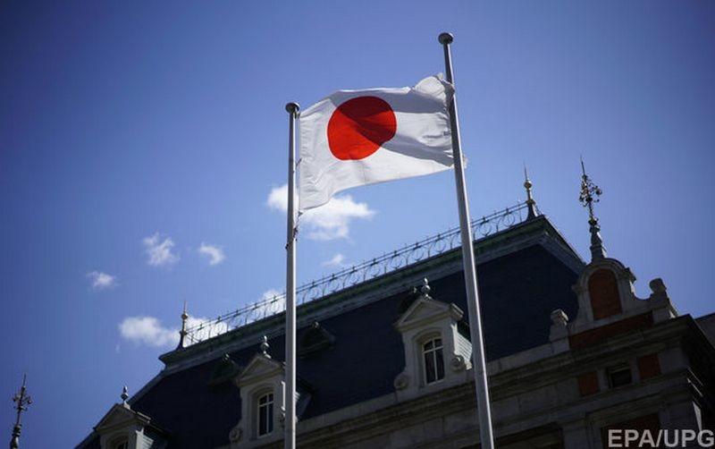 Правительство Японии покупает необитаемый остров – для американской военной базы