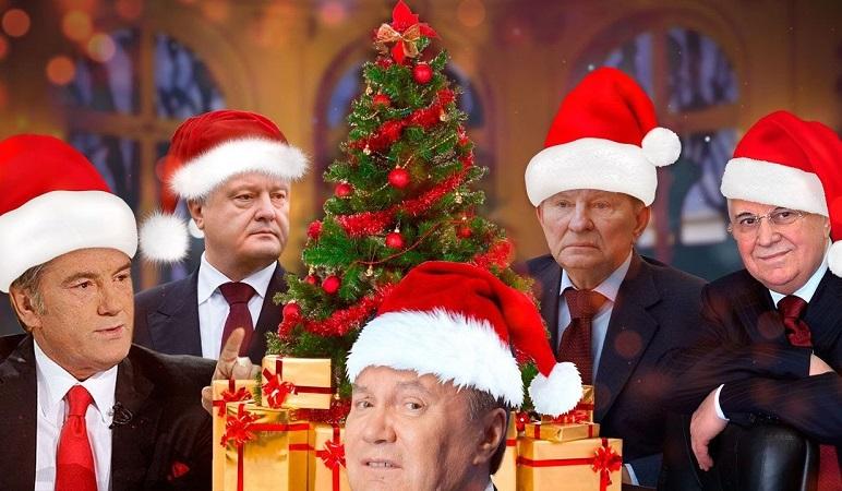 Все 5 украинских президентов поздравили всех с Новым годом в одном видео