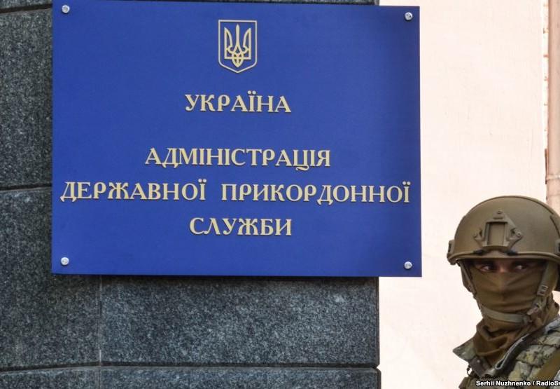 """""""В Киев прибыл американский спецназ, чтобы организовать Майдан-3 и передать власть Авакову"""", – такие СМС получили пограничники"""