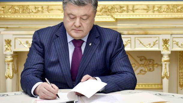 Порошенко за год заработал 16, 3 млн. грн. Всего?