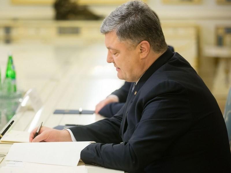 В районные суды Николаевской области назначены еще двое судей