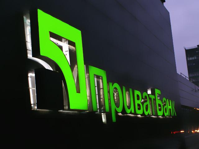 Всего за два дня ПриватБанк докапитализировали на 107 млрд.грн.