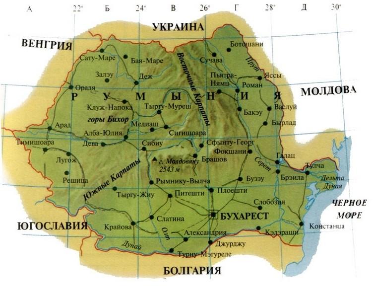 Румыния ввела 14-дневный карантин для украинских туристов