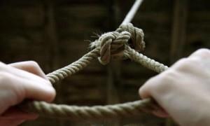 samoubiystvo