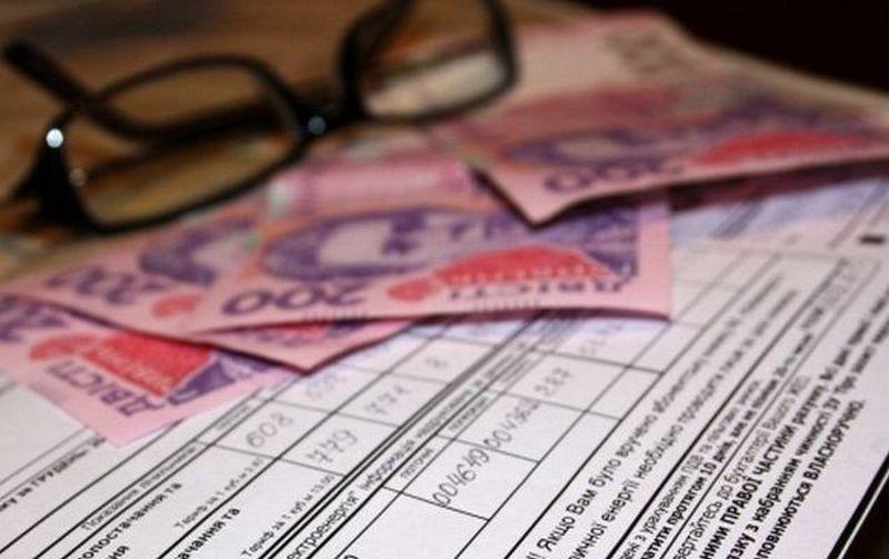 """В Украине """"просеяли"""" получателей субсидий"""
