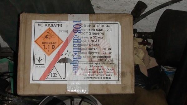 В Запорожской области нашли похищенную во время транспортировки взрывчатку
