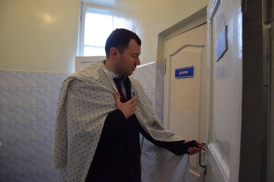 Детская поликлиника метро бульвар дмитрия донского
