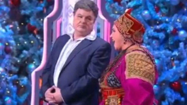 В РФ в «Голубом огоньке» Бабкина спела «с Порошенко». Телеведущий извинился перед украинцами