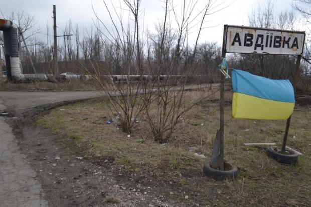 Авдеевка: электроснабжение восстановлено, город с теплом, но запасов воды – на два дня, т.к. боевики заминировали фильтровальную станцию